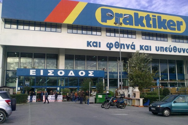 Praktiker bestofathens the chain store brand that gives do it yourself a new meaning youll find yourself scrolling around the lanes and new plans and ideas will be popping solutioingenieria Choice Image